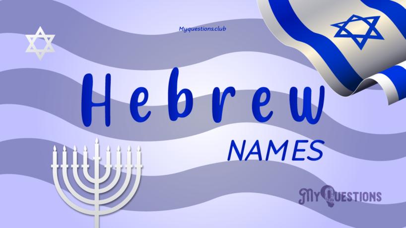 HEBREW NAMES